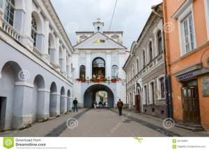 Vilna's Dawn Gate